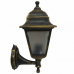 Градински фенер Бари Ретро долен или горен носач матирано стъкло